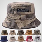 男士帽子春夏天遮陽帽漁夫帽防曬太陽帽女休閒戶外運動夏季登山帽 遇見生活