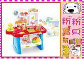 *粉粉寶貝玩具*最新款~冰淇淋糖果迷你超市~超可愛迷你糖果店~有仿真收銀機跟刷卡機