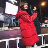 情侶裝棉衣冬季韓版潮流男士寬鬆連帽中長款羽絨棉服帥氣襖子外套『新佰數位屋』