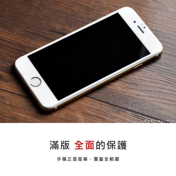 (金士曼) 滿版 鋼化 玻璃保護貼 保護貼 Iphone X Xs MAX XR Iphone8 I8 I7 I6 I5