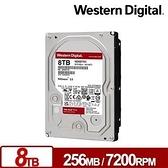 【綠蔭-免運】WD80EFBX 紅標Plus 8TB 3.5吋NAS硬碟