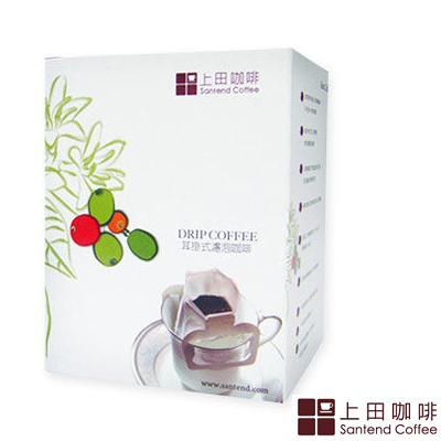【上田】綜合熱咖啡掛耳式咖啡10入/盒