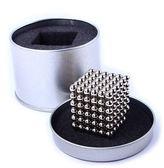 【AJ027】 巴克球 5MM 216顆 磁珠 磁球 益智/玩具 魔力/磁球/魔方 魔術/道具