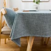 餐桌墊定制北歐純色桌布布藝棉麻小清新餐桌布現代簡約茶幾台布正方形ig風
