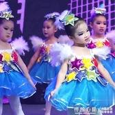 六一兒童演出服女童蓬蓬裙紗裙幼兒園小星星舞蹈服表演服裝公主裙 怦然新品