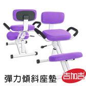 ※售完 吉加吉 機能工學 跪姿椅 型號459C (六色)