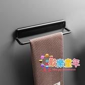 毛巾架 浴室免打孔單桿毛巾架衛生間廁所抹布掛多功能壁掛式墻上置物架子 3色