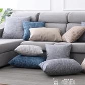 簡約亞麻沙發抱枕床頭靠墊客廳靠枕椅子靠背墊汽車腰枕抱枕套定制LX  夏季上新