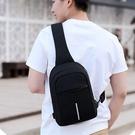 胸包休閒斜挎包 男生胸前包包 多功能包包 戶外運動肩背包 韓版男士胸包 USB充電胸前斜挎包男
