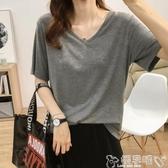 雙11V領T恤夏季新款涼爽冰絲寬鬆顯瘦V領素色純棉短袖T恤女薄款打底衫上衣潮