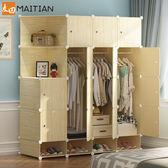 簡易衣櫃 組裝 實木紋布藝鋼架衣櫥塑料收納櫃子臥室簡約現代經濟型