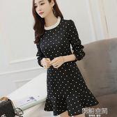 韓版大碼修身顯瘦長袖荷葉邊包臀洋裝打底裙 韓語空間