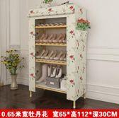 鞋架鞋櫃簡易實木鞋架特價經濟型家用家里人多層防塵 igo爾碩數位3c