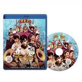 Blu-ray 天台BD