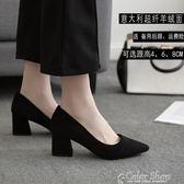 春秋新款高跟鞋女粗跟職業鞋黑色絨面工作淺口尖頭中跟單鞋夏color shop