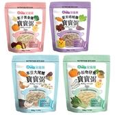 兒食樂 Chila 寶寶粥 150g 常溫即食營養寶寶粥 即食粥 副食品 7920