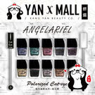 ANGELARIEL angel's s...