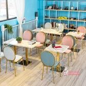 餐桌椅組 網紅小清新奶茶甜品蛋糕店桌椅休閒簡約咖啡廳小吃店餐飲桌子椅子T