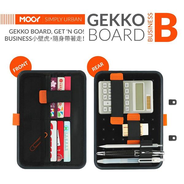 MOOY Gekko Board Business 小壁虎 多功能 收納板 卡片 鈔票 專用 辦公室 商務