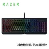 [富廉網] 限時促銷【Razer】雷蛇 黑寡婦蜘蛛 機械式RGB鍵盤 (RZ03-02860700-R3T1)