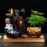 倒流香爐創意家用室內大號茶道擺件熏香紫砂禪意小和尚招財沉檀香 沸點奇跡