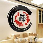 客廳裝飾墻貼墻上貼畫中國風沙發電視背景玄關墻3d亞克力立體墻貼igo   伊鞋本鋪