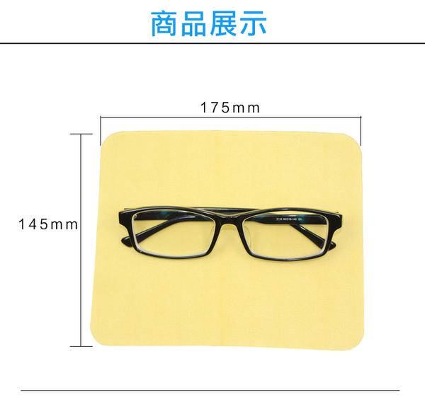 ▼專業款 14.5x17.5 精密3C專用拭淨布/2入組/鏡頭/螢幕/眼鏡布/螢幕/防塵布/螢幕擦拭布