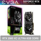 【免運費-限量】EVGA 艾維克 RTX 2060 XC ULTRA 6GB DDR6 顯示卡 06G-P4-2167-KR