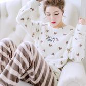 秋冬珊瑚絨睡衣女冬季長袖保暖加厚加絨毛絨可愛法蘭絨家居服套裝  阿宅便利店