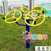 戶外健身器材 室外健身器材戶外小區公園社區廣場老年人運動家用漫步機T