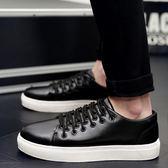 綁帶休閒鞋-日系簡約經典學生男板鞋3色73ix63[時尚巴黎]