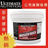 UN Muscle Juice 肌力果汁高熱量乳清蛋白13.2磅 草莓口味 (健身 高蛋白)