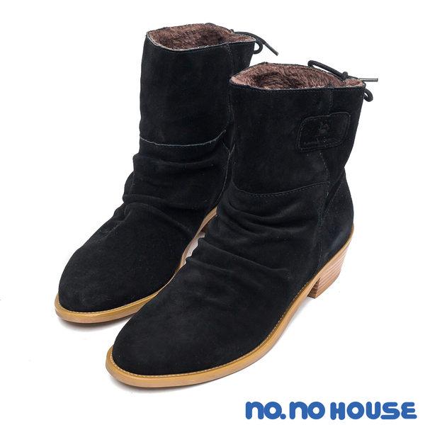 短靴 絕佳質感真皮後綁帶短筒靴(黑) * nonohouse【18-8565bk】【現貨】