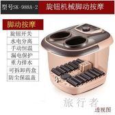 泡腳機 全自動加熱電動按摩泡腳桶家用 110v~220v 恒溫桶深 BF8503【旅行者】