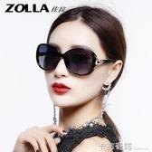 偏光太陽鏡女士圓臉防紫外線時尚潮流眼鏡新款墨鏡女大框優雅 卡布奇諾