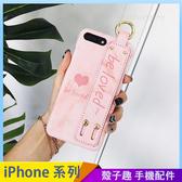 愛心皮質腕帶 iPhone XS XSMax XR i7 i8 i6 i6s plus 手機殼 手機套 簡約英文 懶人支架 全包邊硬殼 防摔殼