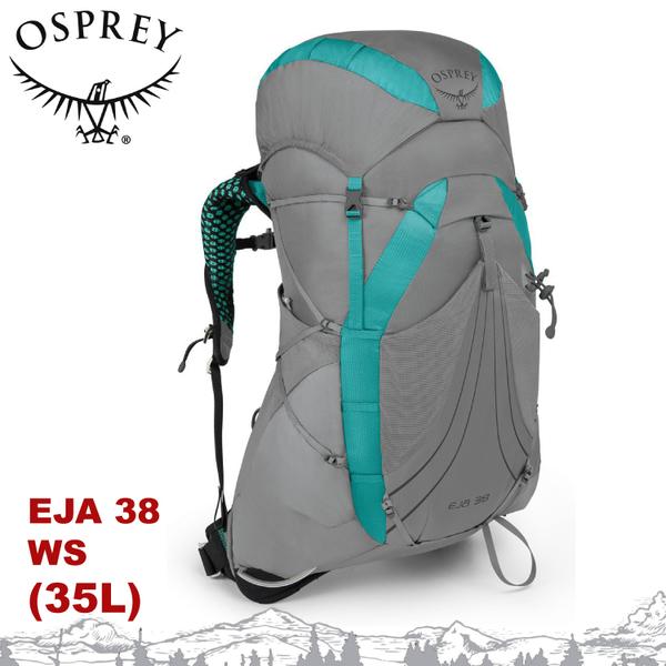 【OSPREY 美國 EJA 38  S 登山背包《夜月灰》35L】後背包/健行/雙肩背包/運動背包/旅行