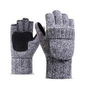 手套男 戶外運動手套 針織手套半指翻蓋男女冬季韓版羊毛加絨加厚保暖騎行手套《印象精品》yx628