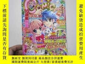 二手書博民逛書店16開漫畫月刊罕見Comic Fans 2005年 7月號Y24