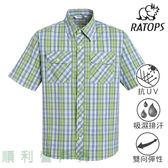 瑞多仕RATOPS 男款彈性格子襯衫 草綠色/藍灰格 DA2366 短袖襯衫 排汗襯衫 防曬襯衫 OUTDOOR NICE