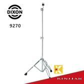 【金聲樂器】DIXON 9270 銅鈸直架 另有9280/9290系列