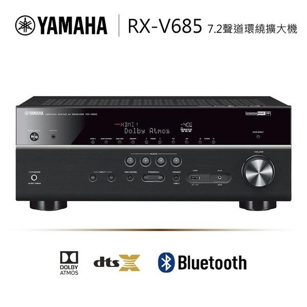 【領券再折$200】YAMAHA 山葉 RX-V685 4K 7.2聲道藍牙環繞擴大機 RXV685