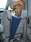 雨傘收納袋 汽車雨傘套 車用雨傘袋 汽車置物袋 收納 車載防水椅 背袋  快速出貨