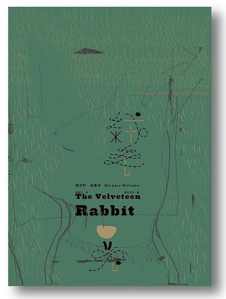 (二手書)The Velveteen Rabbit 絨毛兔
