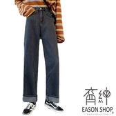 EASON SHOP(GW5904)實拍復古水洗丹寧多口袋可捲邊收腰牛仔褲女高腰長褲直筒褲垂感寬褲休閒褲閨蜜裝