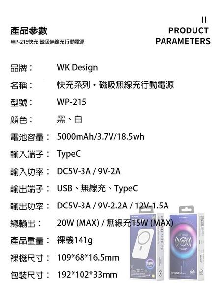iPhone12 充電寶寶套餐組【磁吸行動電源+無線磁吸皮套】真無線行動電源 20W 同時充3隻手機