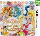 現貨中 3DS遊戲 GO!光之美少女公主:甜點王國與 6 位公主 日文日版 【玩樂小熊】