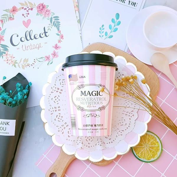【Miss Sugar】【1杯】魔力白藜蘆醇奶茶 300ml  售完不補