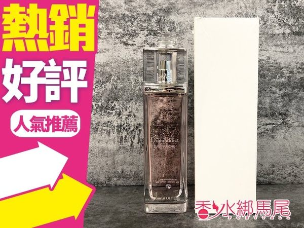 Christian Dior CD Addict 2 迪奧 癮誘甜心 女性淡香水100ML TESTER◐香水綁馬尾◐