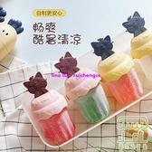 雪糕模具家用冰棍冰淇淋冰糕可愛硅膠制作盒【樹可雜貨鋪】